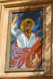 St. Paul's portrait at the entrance of Mdina Malta